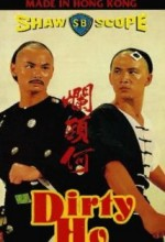 Lan Tou He (1979) afişi