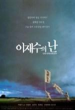 Lee Jae-sueui Nan (1999) afişi