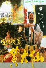 Legend Of Wong Tai Sin (1992) afişi