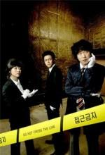 Life Special Investigation Team
