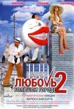 Love In The Big City 2 (2010) afişi