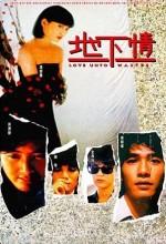 Love Unto Waste (1986) afişi