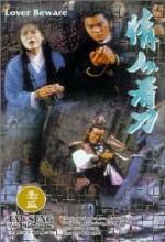 Lover Beware (1984) afişi