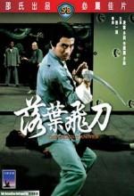 Luo Ye Fei Dao (1972) afişi