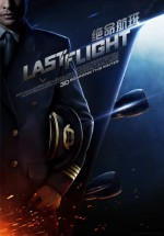 Last Flight (2014) afişi
