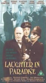 Laughter in Paradise (1951) afişi