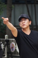 Lee Ji-Seung profil resmi