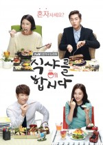 Let's Eat (2013) afişi