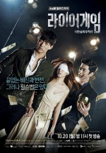 Liar Game (2014) afişi