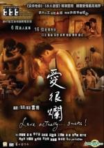 Love Actually... Sucks! (2011) afişi