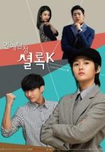 Love Detective Sherlock K. (2015) afişi