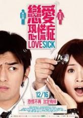 Aşk Hastası (2011) afişi