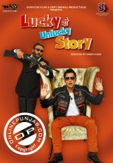 Lucky DI Unlucky Story (2013) afişi