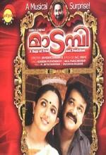 Madambi (2008) afişi