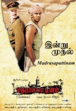 Madrasapattinam