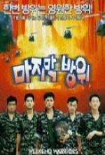 Majimak Bangwi (1997) afişi