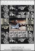 Mandala (1981) afişi