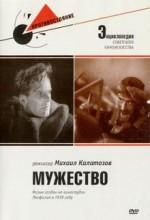 Manhood (1939) afişi