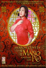Mano Po 6: A Mother's Love