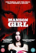 Manson Girls (2011) afişi