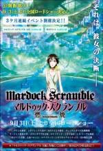 Mardock Scramble: The Second Combustion (2011) afişi