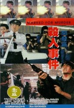 Marked For Murder (i) (1994) afişi