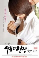 Marriage Clinic: Love And War (2008) afişi