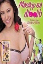 Masikip Sa Dibdib (2004) afişi