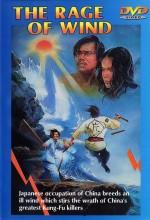 Meng Hu Xia Shan (1973) afişi