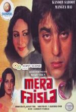 Mera Faisla (1984) afişi