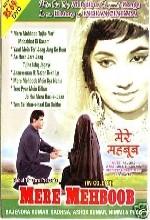 Mere Mehboob (1963) afişi