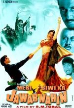 Meri Biwi Ka Jawab Nahin (2004) afişi