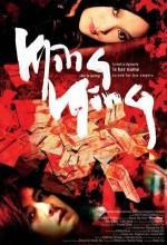 Ming Ming (2006) afişi