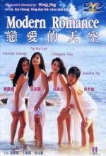 Modern Romance (l) (1994) afişi