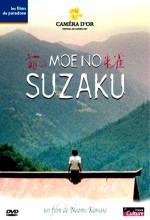 Moe No Suzaku (1997) afişi