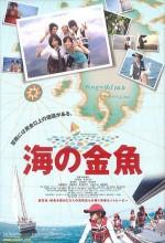 Momi No Ki Wa Nokotta (2010) afişi