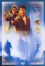 Mong Ming Yuen Yeung (1988) afişi