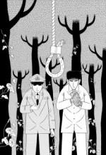 Mori No Asagao