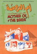 Mother Of The Bride (1964) afişi