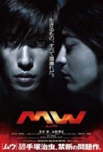 M.w (2009) afişi