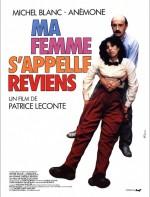 Ma Femme S'appelle Reviens (1982) afişi