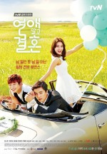 Marriage, Not Dating (2014) afişi
