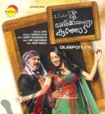 Marykkundoru Kunjaadu (2010) afişi