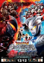 Mega Monster Battle: Ultra Galaxy Legends - The Movie (2009) afişi