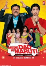 Mere Dad Ki Maruti (2013) afişi