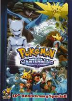 Mirage Pokemonların Efendisi (2006) afişi