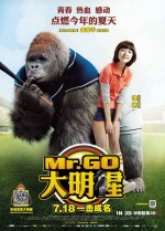 Mr. Go (2013) afişi