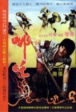 Na Zha (1974) afişi