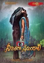 Nee Jathaga Nenundali (2014) afişi