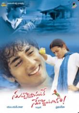Nuvvostanante Nenoddantana (2005) afişi